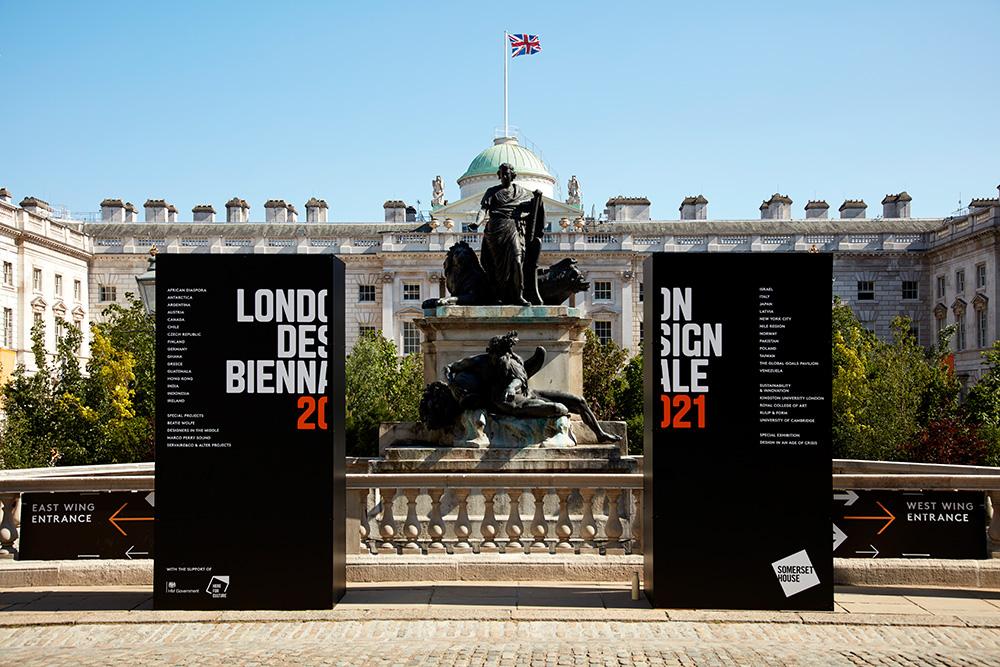 Exterior view London Design Biennale