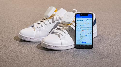 Fuß-Navigation für Menschen mit Sehbeeinträchtigung